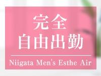 Niigata Men's Esthe Airで働くメリット1