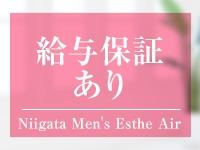 Niigata Men's Esthe Airで働くメリット3