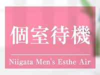 Niigata Men's Esthe Airで働くメリット7