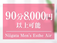 Niigata Men's Esthe Airで働くメリット8