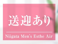 Niigata Men's Esthe Airで働くメリット9