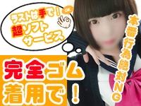 私立にじいろ女学園~横浜校~で働くメリット3