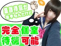 私立にじいろ女学園~横浜校~で働くメリット6