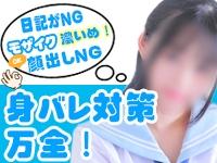 私立にじいろ女学園~横浜校~で働くメリット2