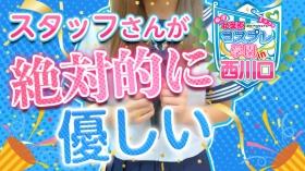 秋葉原コスプレ学園in西川口に在籍する女の子のお仕事紹介動画