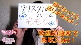 クリスタルルームのバニキシャ(女の子)動画