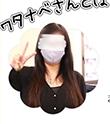 巨乳専科ノーブラボイン横浜関内の面接人画像