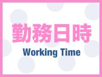 ノーブラで誘惑する奥さん谷九・日本橋店で働くメリット4
