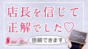 ノーブラで誘惑する奥さん谷九・日本橋店に在籍する女の子のお仕事紹介動画
