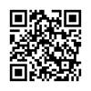 【ノーハンドで楽しませる人妻静岡店】の情報を携帯/スマートフォンでチェック