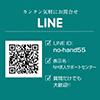 【ノーハンドで楽しませる人妻大阪梅田店】の情報を携帯/スマートフォンでチェック