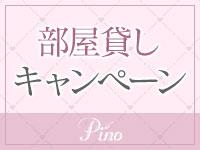 スタジオピノ札幌で働くメリット6