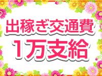 濃厚 即19妻(秋コスグループ)で働くメリット1