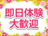 濃厚 即19妻(秋コスグループ)で働くメリット2