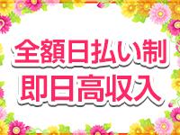 濃厚 即19妻(秋コスグループ)で働くメリット3