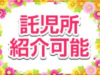 濃厚 即19妻(秋コスグループ)で働くメリット5