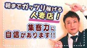 濃厚 即19妻(秋コスグループ)の求人動画