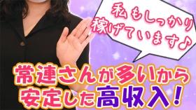 濃厚 即19妻(秋コスグループ)に在籍する女の子のお仕事紹介動画
