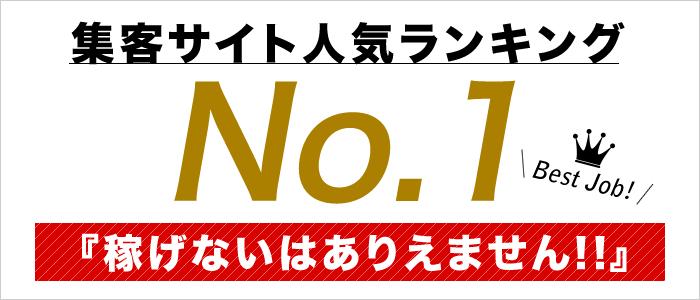 ピンキー奈良