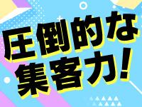 ドM女学園日本橋校