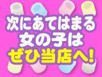 Pocha☆めいど 西川口店で働くメリット1