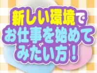 Pocha☆めいど 西川口店で働くメリット4