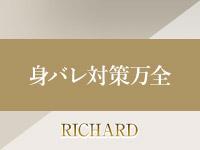 RICHARD(リシャール)で働くメリット3