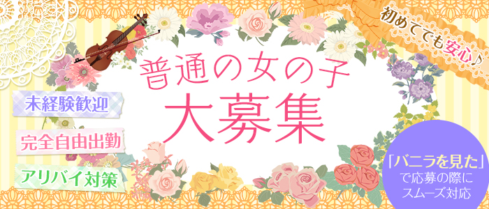 Sコレクション 長野店