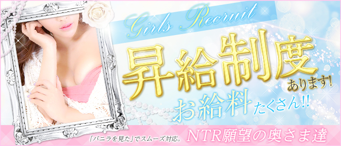 NTR願望の奥さま達