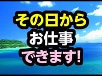 ヌクルート 五反田オフィス