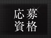 社外秘谷九店