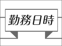 仙台密着秘書 仙台店で働くメリット1