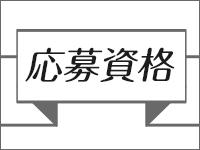 仙台密着秘書 仙台店で働くメリット2