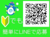 ナース・女医治療院(札幌ハレ系)で働くメリット8