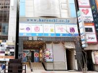 ナース・女医治療院(札幌ハレ系)で働くメリット9
