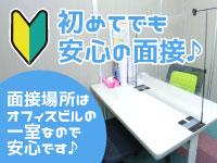 ナース・女医治療院(札幌ハレ系)で働くメリット2