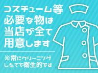 ナース・女医治療院(札幌ハレ系)で働くメリット4