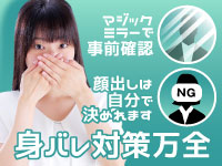 ナース・女医治療院(札幌ハレ系)で働くメリット6