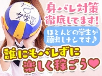 Sナース女学園で働くメリット3