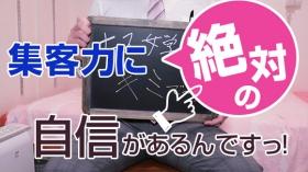 Sナース女学園のバニキシャ(スタッフ)動画