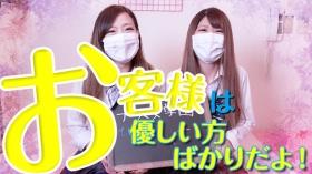 Sナース女学園のバニキシャ(女の子)動画