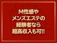 回春アナリスト太田で働くメリット5