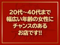 回春アナリスト太田で働くメリット6