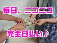 大塚デリヘル倶楽部