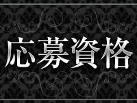 京都オフィスラブ