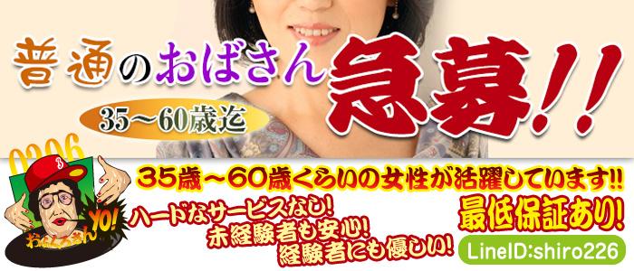 おふくろさんYo!! 横浜店