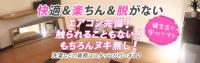 oggi-オッジ-旭川店で働くメリット4