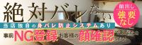 oggi-オッジ-旭川店で働くメリット5