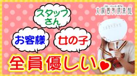 大阪貧乳倶楽部のバニキシャ(女の子)動画