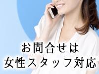 大奥 日本橋店